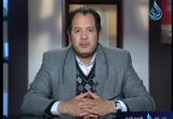 الخيانة الالكترونية (28/1/2018) أدم وحواء
