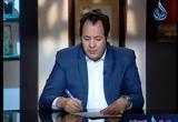 أسباب المشاكل في الحياة الزوجية  ( 29/10/2017)  أدم وحواء