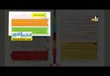 المحاضرةالسادسهعشر-الرضا(26/10/2018)التربيه-الدورةالثانية-مستويالثاني