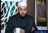 شرح باب وقف حمزة وهشام علي الهمز2  الشيخ أحمد كارم في ضيافة المقرئ ( 2018/ 28/2)  حرز الأماني