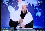 فضائل عبد الله بن عباس ج2 - الضيف الشيخ محمد سمير 28-10-2018 (ستوديو صفا)