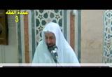 (3)تابعقضاءالحاجة-كتابالطهارة