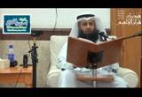 المجلس الثاني- شرح كتاب زاد المستقنع