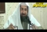 (8) صلاة العيدين - كتاب الصلاة