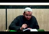 الدورة الثالثة فى العقيدة الإسلامية