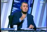 تآمرالشيعةواليهودعبرالتاريخ(27/12/2017)ستوديوصفا
