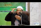 اللهم عافني في بدني وسمعي وبصري( سلسلة أذكار الصباح والمساء 31 12 2017 ) د عبد الرحمن الصاوي