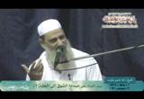 الشوق الى الجنة2(03-12-2013)سبل الثبات على العبادة