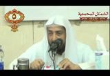 (5) من باب صفة قول رسول الله ﷺ قبل الطعام وبعد ما يفرغ منه إلى ضحك رسول الله ﷺ