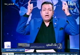( 8/11/2018 ) العراق فى شباك الحكم الشيعى