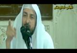 (17) والشفاعةُ التي ادَّخرها لهم حقٌّ - شرح العقيدة الطحاوية