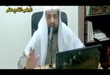 (19) من قوله: وأصل القدر سر الله تعالى في خلقه - شرح العقيدة الطحاوية