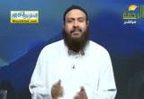 مكفراتالذنوبوالمعاضي(13/11/2018)فقهالتعاملمعالله