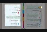 المحاضرةالثانيةوالعشرون-الوقوفمعبعضصفاتالله(14/11/2018)العقيدةالدورةالثانيةالمستوىالثاني