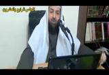 (24) من قوله: محيط بكل شيء وفوقه - شرح العقيدة الطحاوية