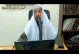 (27) ولا نخوض في الله - ولا نكفر أحداً من أهل القبلة بذنب ما لم يستحله - شرح العقيدة الطحاوية