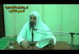 (30) الخلاف مع مرجئة الفقهاء - شرح العقيدة الطحاوية