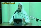 (31) الاستثناء في الإيمان- قوله: (وأهله في أصله سواء) شرح العقيدة الطحاوية