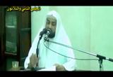 (32) من قوله: والمؤمنون كلهم أولياء الرحمن إلى قوله اللهم يا وليَّ الإسلامِ وأهلِه -شرح العقيدة الطحاوية