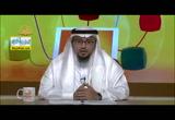 المحاضرة السابعة - عمامة النبي ( 24/9/2018) السيرة-الدورة الثانية