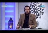 شروط لا إله إلا الله ج1 (المحجة)