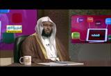 المحاضرة الثامنة -صلاة الجماعه ( 13/9/2018) الفقه-الدورة الثانية