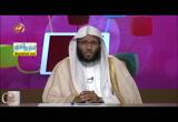 المحاضرة الثالثة عشر -الامامه 2 ( 17/9/2018) الفقه-الدورة الثانية