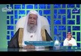 فتاوى(الجوابالكافى)الدكتورعبداللهالركبان