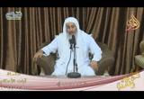 ( 3/10/2018 ) آيات الرؤيا ( آيات الأحكام )