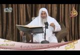 ( 23/10/2018 ) إِلَّا مَنْ أُكْرِهَ وَقَلْبُهُ مُطْمَئِنٌّ بِالْإِيمانِ ( آيات الأحكام )