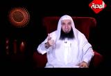 الحلقة الأولى- البيت المسلم