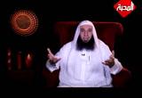 الحلقة الخامسة- البيت المسلم