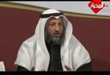 الحلقة الخامسة عشر (الشيعة)