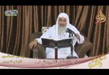 ( 3/10/2018 ) باب زيارة أهل الخير ومجالستهم ( شرح رياض الصالحين )