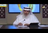 المنهج النبوي فى تعديل السلوك 2 ( 12/2018 ) اسس التربيه
