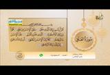 سورةالعلق(4/12/2018)الميسرفىالتلاوة