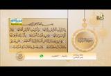 سورةالزلزله(16/12/2018)الميسرفىالتلاوة