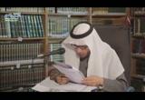 الدرسالثالث-ادابالمشيالىالصلاة2