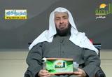 الشافىجلجلاله3(28/12/2018)وللهالاسماءالحسني