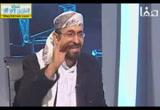 كيف ينظر الشيعة لأنفسهم و إلى أهل السنة( 26/1/2013) التشيع تحت المجهر