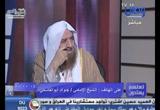 لعلهم يهتدون ( 11/1/2017 ) الجزء الثالث