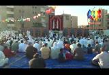 خطبة عيد الفطر لعام 1433هــ بمسجد بنت الصديق