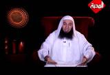 الحلقة العاشرة - البيت المسلم