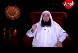 الحلقة الحادية عشر - البيت المسلم