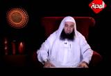 الحلقة الخامسة عشر - البيت المسلم