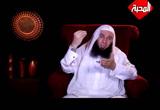 الحلقة السابعة - البيت المسلم