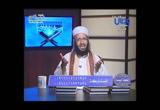 (25/2/1440)أسماءاللههمالإئمةعندالشيعة(المحجةالبيضاء)