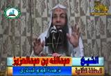 الإمام البخاري2 ( نفحات الإيمان)