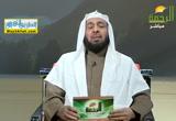 الشافىجلجلاله5(11/1/2019)وللهالاسماءالحسني