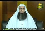 من هو الإمام العادل؟ ( 10/9/2009 ) - في ظلال العرش